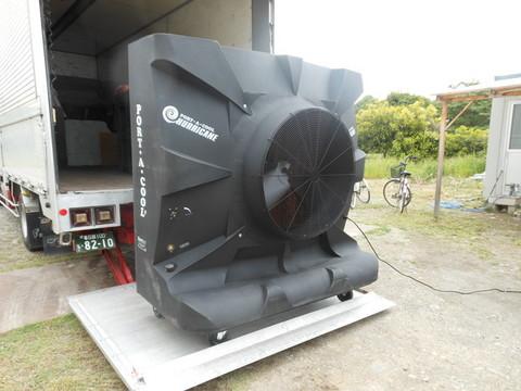 ウオ―タクーリングファン(大型冷風機)