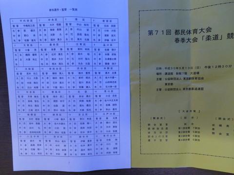 DSCN1820.jpg