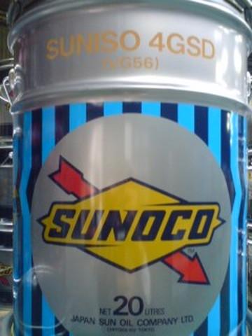 冷凍・空調機器用の冷凍機油(SUNISO)