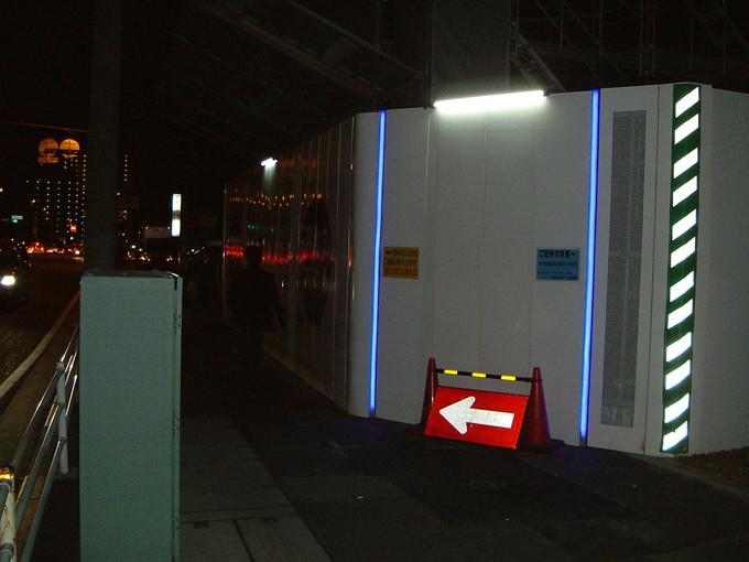 現場用仮囲LED照明