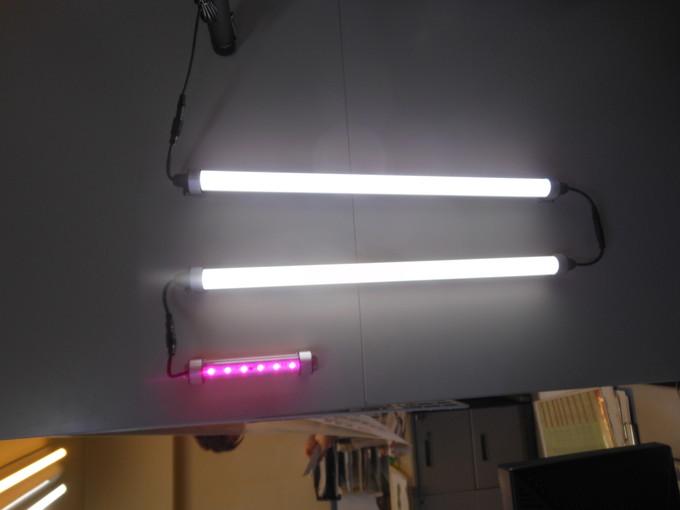 回転式シリンダーライトMINI   型番 s-sm  新商品